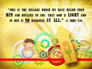 light God is light in him no dark